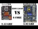 Самый дешевый 6 ядерный процессор Xeon на сокет 1366. Китайская материнка против разгонной в играх