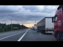 Ад на российско-белорусской границе 26/27 июня 2017