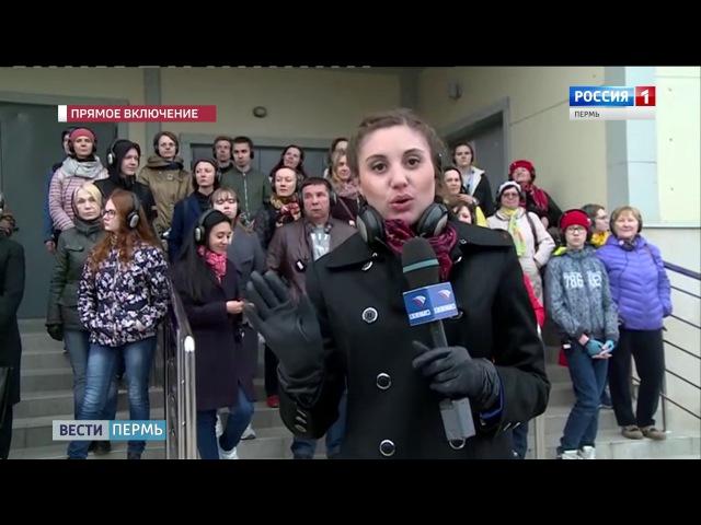 Будто запрограммированные: в Перми замечены группы людей в наушниках