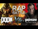 Рэп Битва - DOOM 4 vs. Wolfenstein The New Order