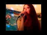 Анастасия Бабакина - Не любил (песня Елены Ваенги).  Анапа, кафе, летний сезон 2017