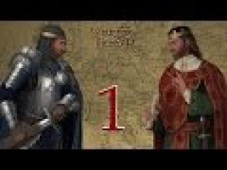 Knights of Honor (Рыцари чести) Золотой мод за Порту [ХАРД] - 1