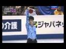 Yuzru Hanyu - 2013 GPF SP Russian commentary (English sub)