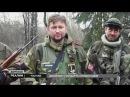 Боевики драпают с Донбасса А Динамо бежит Все бегут