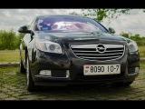 Opel Insignia на 220 сил