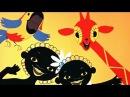 Чунга Чанга - Союзмультфильм песенка из мультфильма Катерок - теремок тв песенки для детей