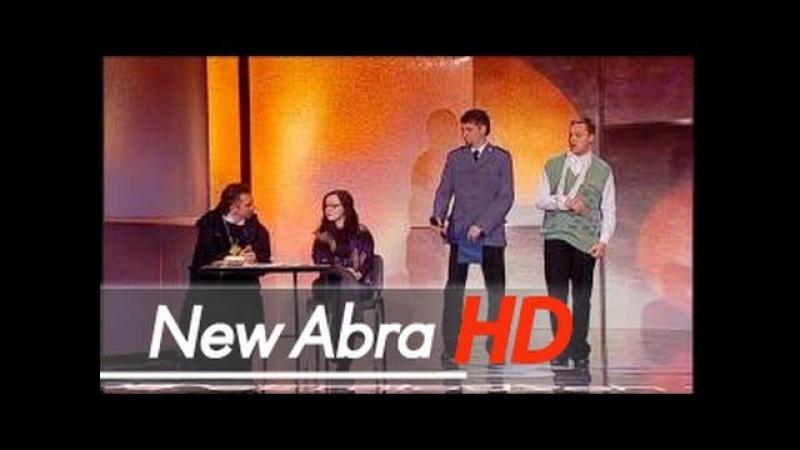 Kabaret Młodych Panów Sąd