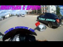 ПОКАТУШКИ С ДРУГОМ | LADA GRANTA VS FALCON SPEEDFIRE 250