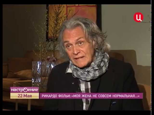 Interview with Riccardo Fogli (Интервью с Риккардо Фольи)