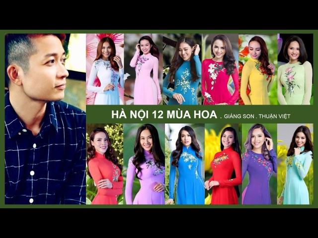 Hà Nội 12 Mùa Hoa | NTK Thuận Việt | Official MV | Nhạc trẻ hay mới nhất
