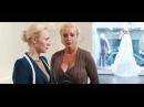 Что творят немецкие мужчины 2012 русский трейлер