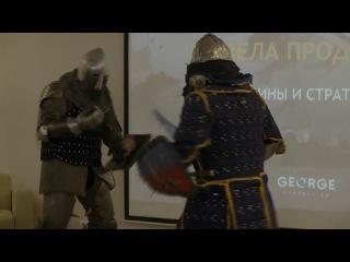 Рыцари на мастер-классе