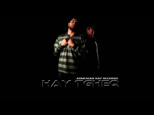 Hay Tgheq Feat. Grisha Aghakhanyan Hovo - Eraznerum Lalis   Armenian Rap  