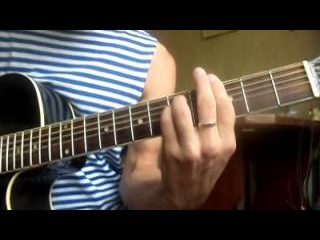 Король и Шут: Горшок - Жизнь (кавер на акустической гитаре)