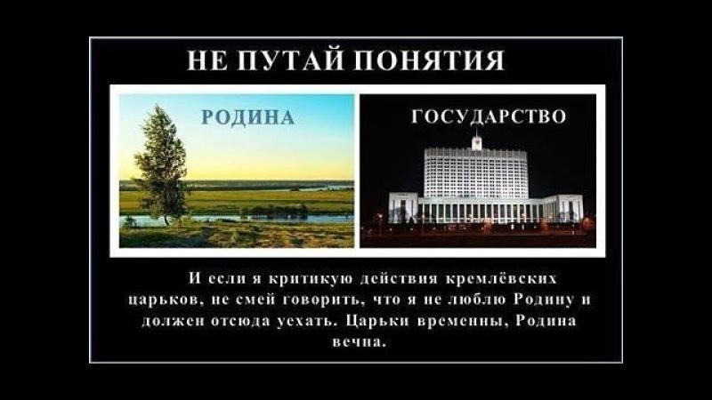 Разоблачение мифа о развале СССР. Уловка Ельцина 24.12.1991