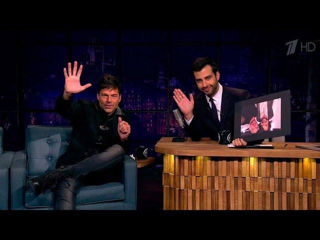 Вечерний Ургант - Рики Мартин/Ricky Martin. 682 выпуск от19.09.2016