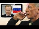 Задорнов: кто станет следующим президентом России и США? Неформат 83 от 26.08.2016