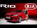 Kia Rio 2017 — Европа поделится дизайном с новым седаном для России