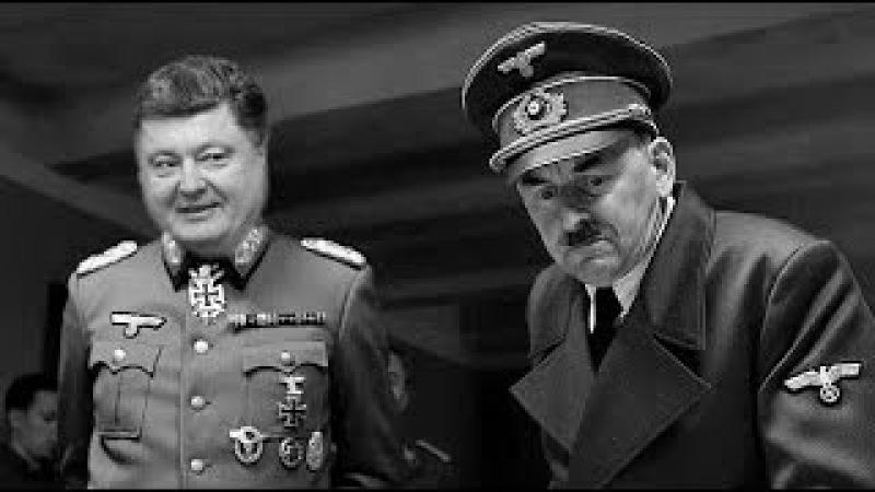 Вальцман пожаловался Гитлеру на Путина и армию России. Пародия на немое кино. Сатирическая комедия.