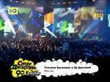 Татьяна Буланова - Колыбельная и Мой сон (feat. DJ Цветкоff)