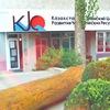 Казахстанско - японский центр (курсы японского)