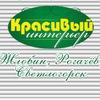 Жалюзи в Жлобине, Рогачёве, Светлогорске.