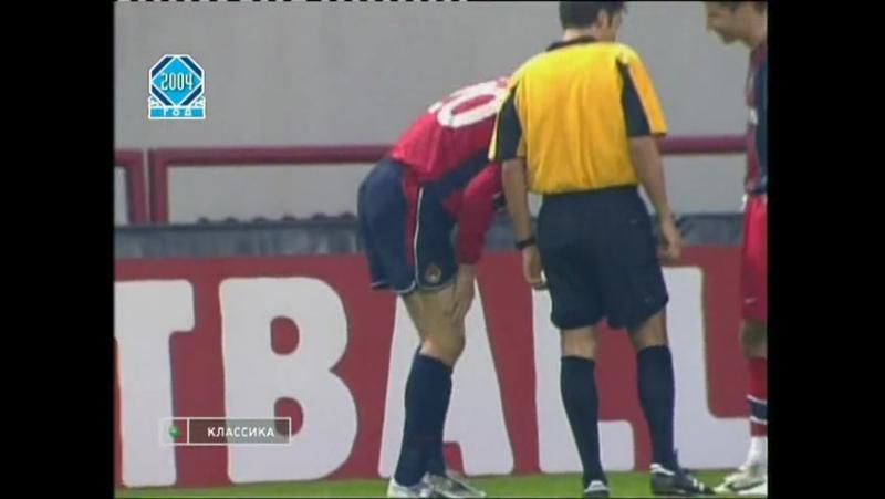 Лига Чемпионов 2004 05 2 тур ЦСКА ПСЖ