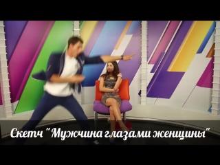 Слайд-шоу 4 КипешPEOPLE - скетч-шоу С. Стасенко и Л. Казберовой