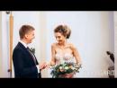 Wedding 03.11.2016г.