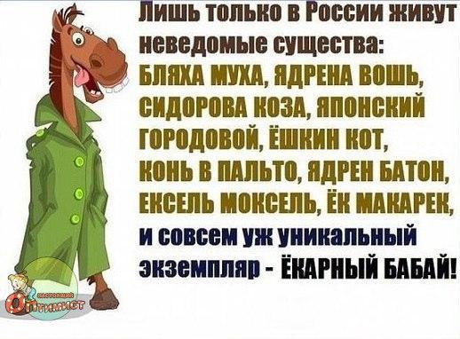 https://pp.userapi.com/c637425/v637425275/5359f/TzXPsnkZrws.jpg