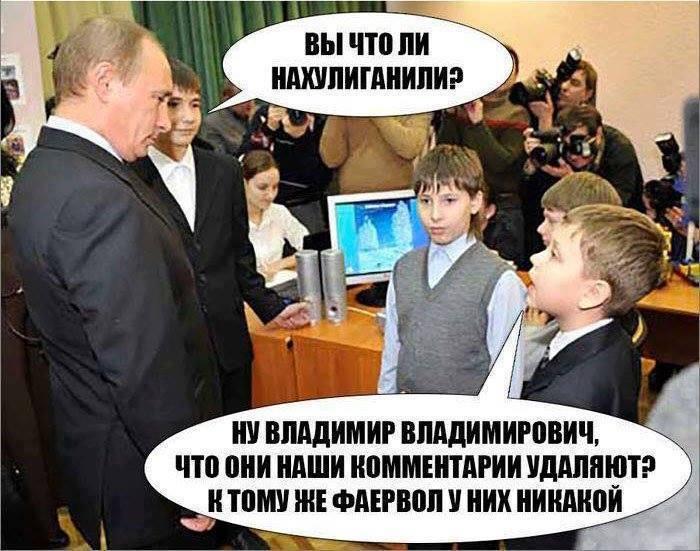 К кибератаке на ОБСЕ может быть причастна Россия, - глава контрразведки ФРГ - Цензор.НЕТ 9394