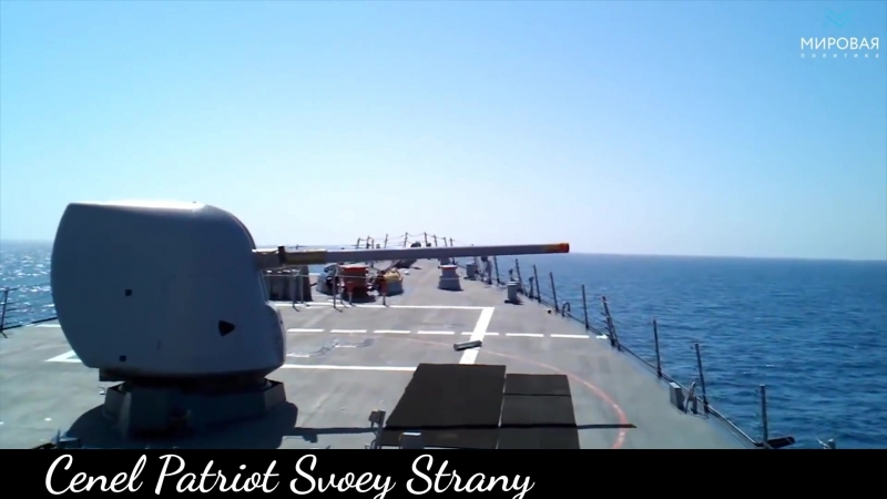DDG 1000 Zumwalt Самый дорогой не имеющий аналогов корабль в мире 2017