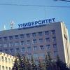 Новгородский Государственный Университет