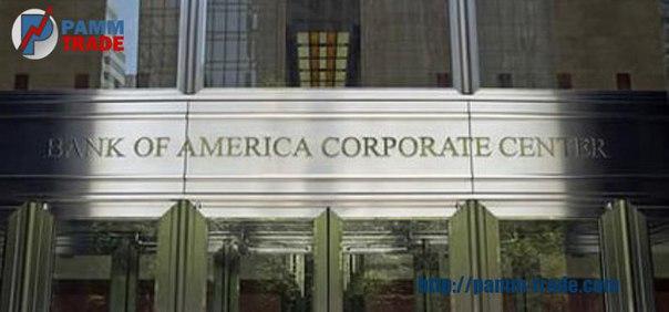 Bank of America – наиболее оптимистичные перспективы среди американски