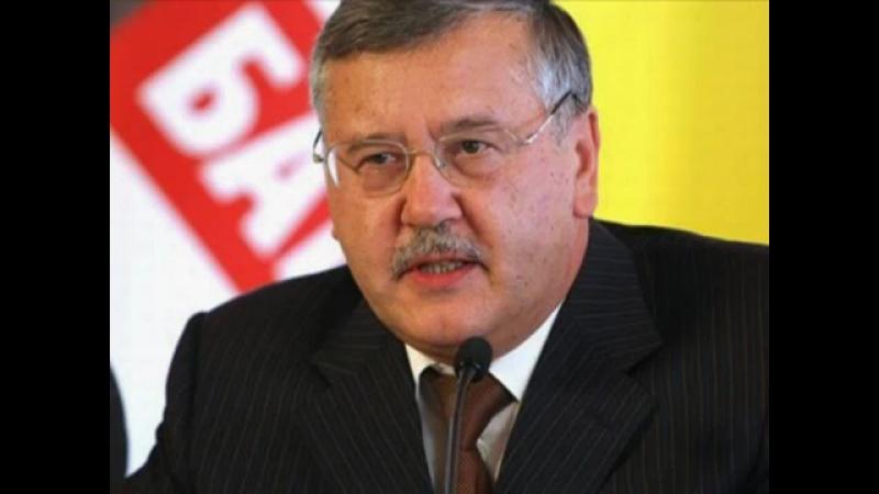 Гриценко_ Порошенко занервничал когда узнал о нашем союзе с Саакашвили