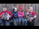 Когда поёт русская душа. Лихие парни, девчата довольны.