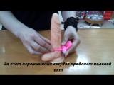 Эрекционное кольцо для продления полового акта и стимуляции клитора   А-Toys 769002