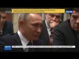 Владимир Путин посмотрел фильм Викинг — Российская газета
