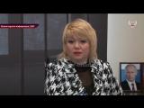 Вице-спикер Народного Совета ДНР Ольга Макеева рассказала о ходе акции Всем миром