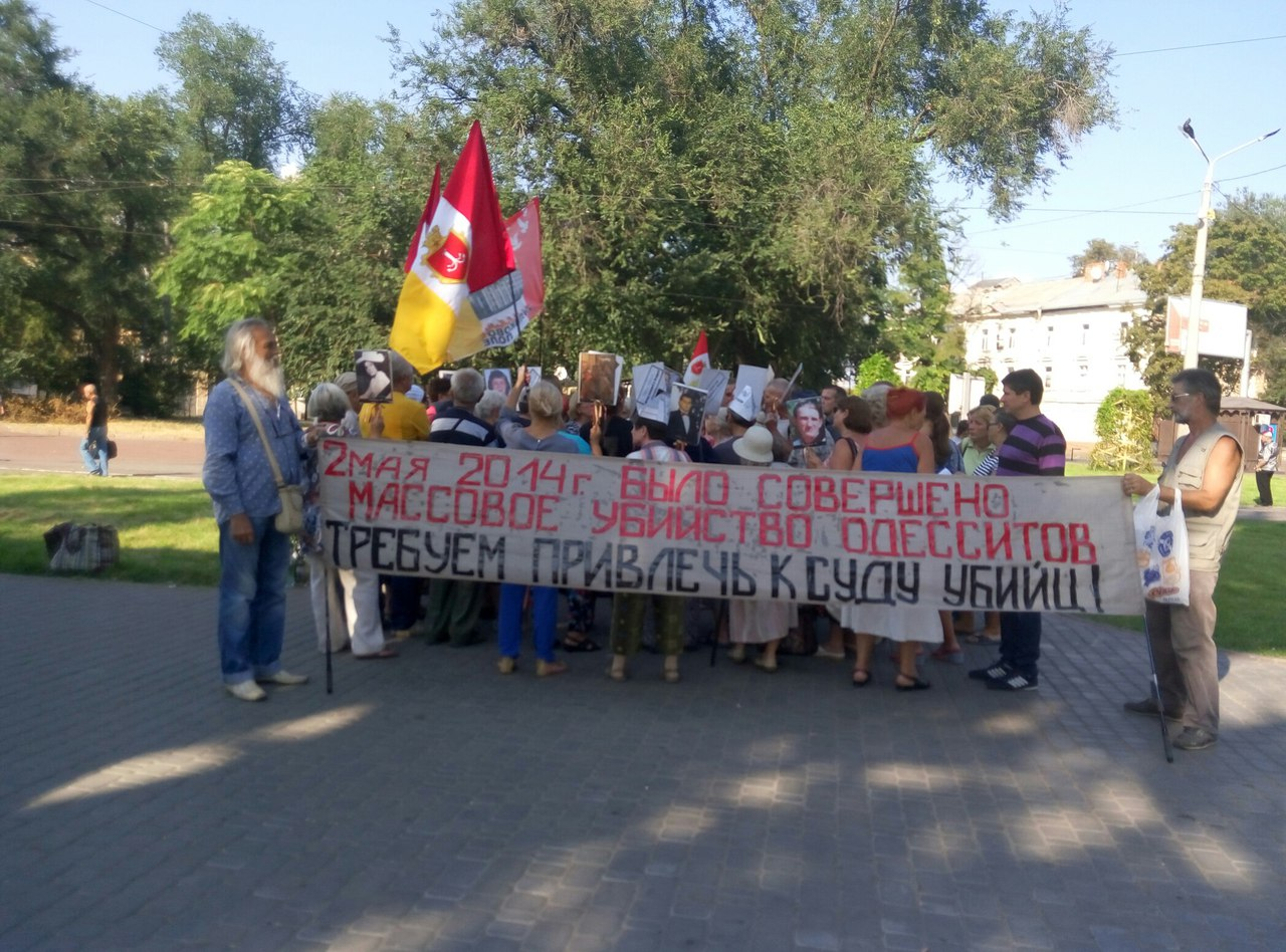 Куликово поле в Одессе сегодня «заминировали»