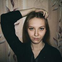 Екатерина Крикина