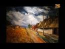 Величайшие художники мира От импрессионизма до сюрреализма и абстракционизма Фовизм Морис де Вламинк 2016