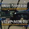 СОЗДАЙ СВОЙ ИГРОВОЙ СЕРВЕР | VALVE-SERVER.RU
