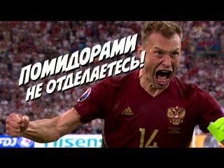 Футбол на Первом: Россия — Турция. Товарищеский матч в 21:30 в среду
