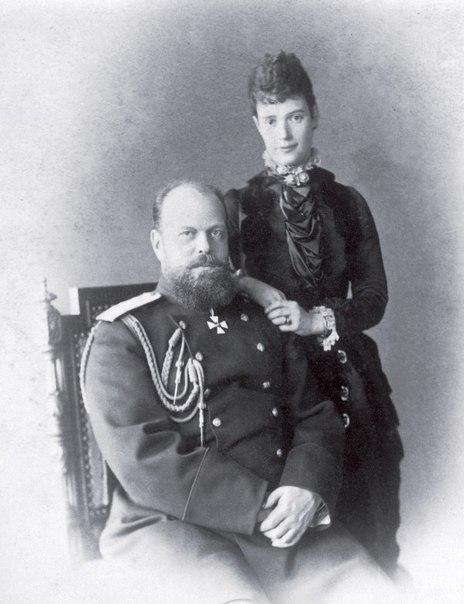 Летом 1866 года цесаревич поехал странствовать по Европе