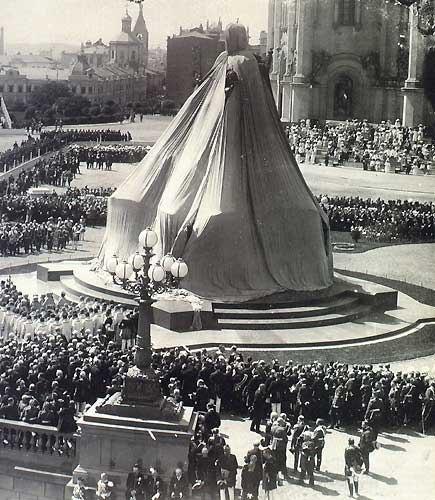 Монумент Александру III.