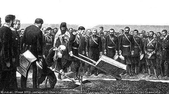 Первая российская железная дорога стала шестой в мире и имела протяженность 25 верст
