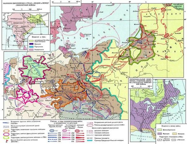 Восточная Пруссия (1758-1762)