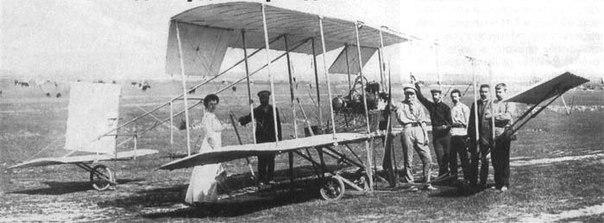 Самолет Кудашева