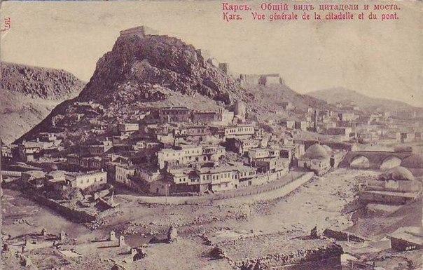 Карс (1877-1918)